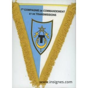 1° CCT Fanion Tissu