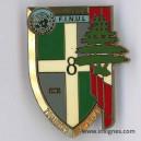 8° Régiment d'Infanterie FINUL 16° Mandat 420 DSL