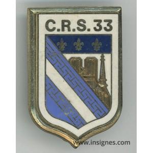 CRS 33