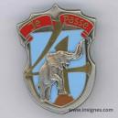 12° Régiment de cuirassiers 4° Escadron (éléphant)