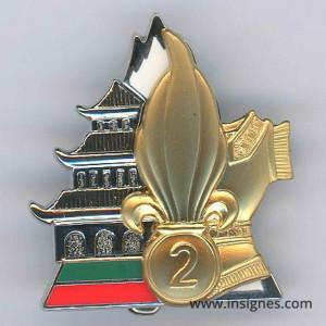 2° REG Régiment Etranger du Génie (pagode brillante)