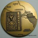 DAGUET Médaille de table attribuée 3° Régiment du Génie