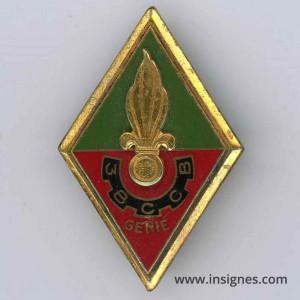 38° Compagnie d'Entretien du Génie Légion Drago Paris