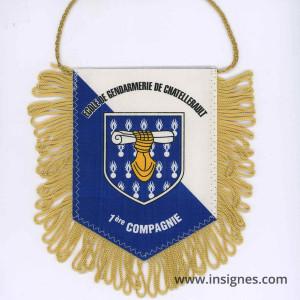 Ecole de Gendarmerie de Chatellerault Fanion Promotion HAUTCOEUR