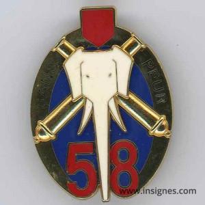 58° Régiment d'Artillerie (éléphant)